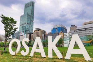 リカレント教育 大阪大学