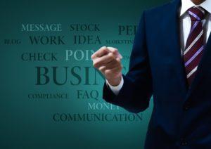 リカレント教育 英語 ビジネスマン