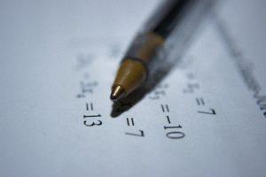大学受験 文系数学