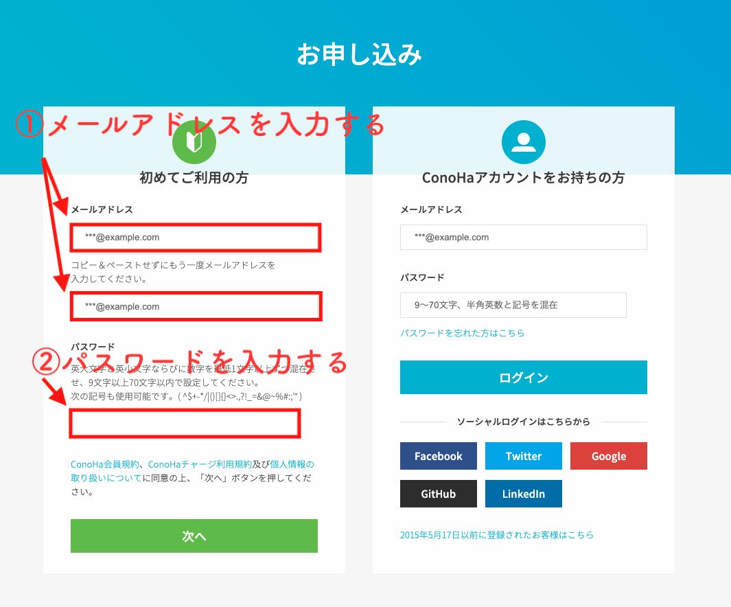 wordpress ブログ 始め方 ②