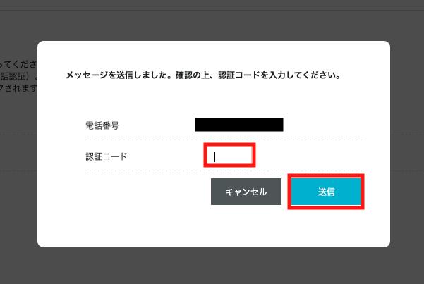wordpress ブログ 始め方 ⑦