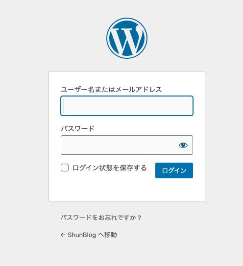 wordpress ブログ 始め方 13